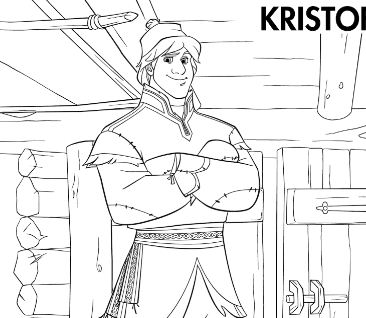 Kristoff From Frozen From The Frozen